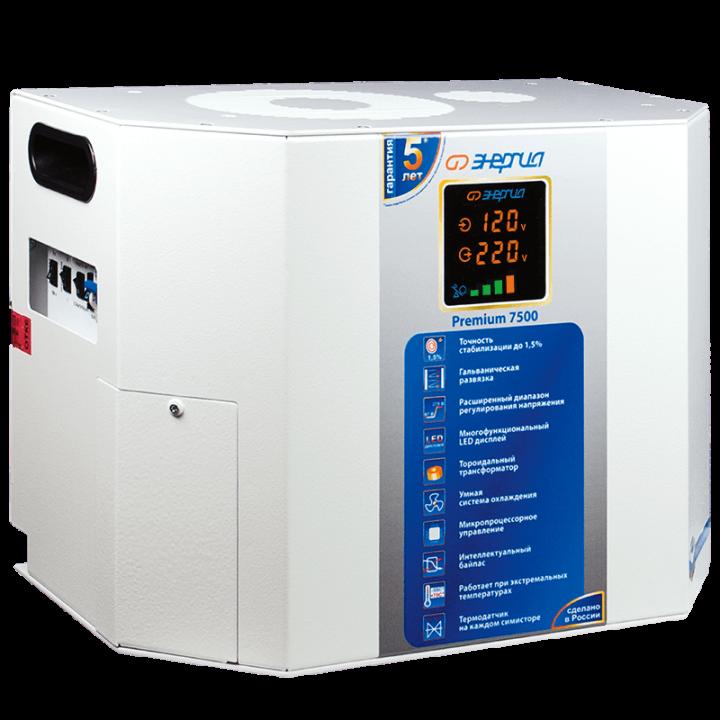 Стабилизатор Энергия Premium 7500