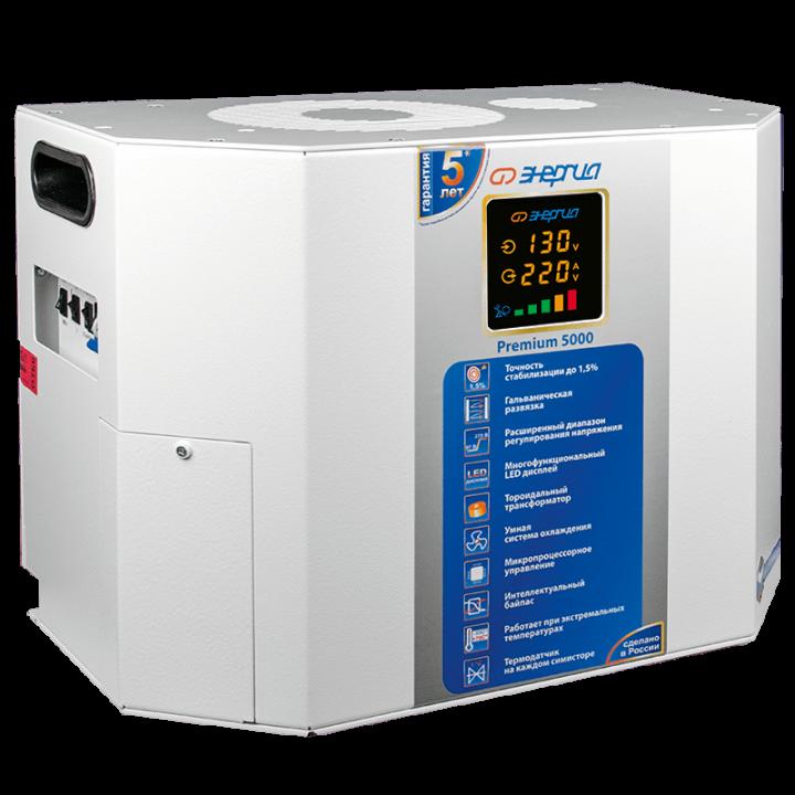 Стабилизатор Энергия Premium 5000