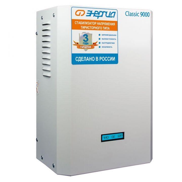 Стабилизатор Энергия Classic 9000