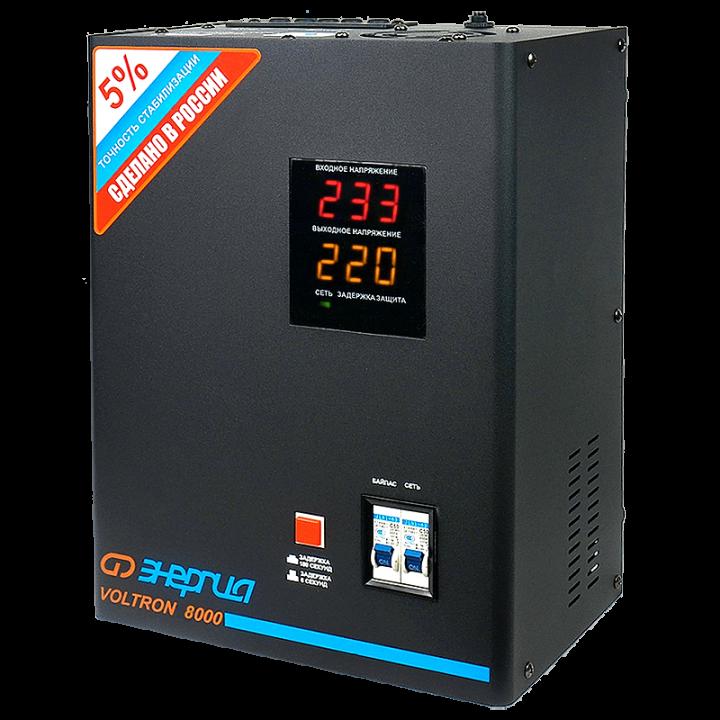 Стабилизатор  Энергия Voltron-8000 (5%)