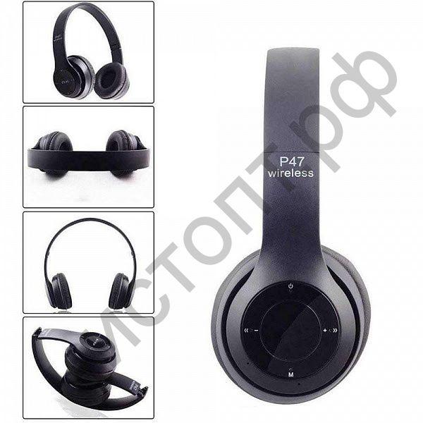 Bluetooth гарнитура стерео OT-P47 Черный (bluetooth,FM,TF ,аккум ) складные