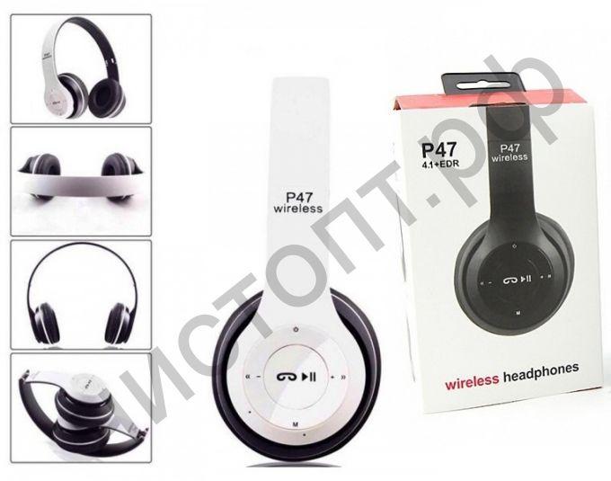 Bluetooth гарнитура стерео OT-ERB42 (OT-P47) Белый (FM,TF ,аккум ) складные