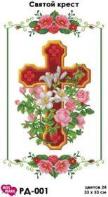 МосМара РД-001 Рушник Святой Крест схема для вышивки бисером купить оптом в магазине Золотая Игла