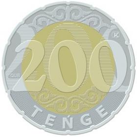 200 тенге (регулярный выпуск) Казахстан 2020