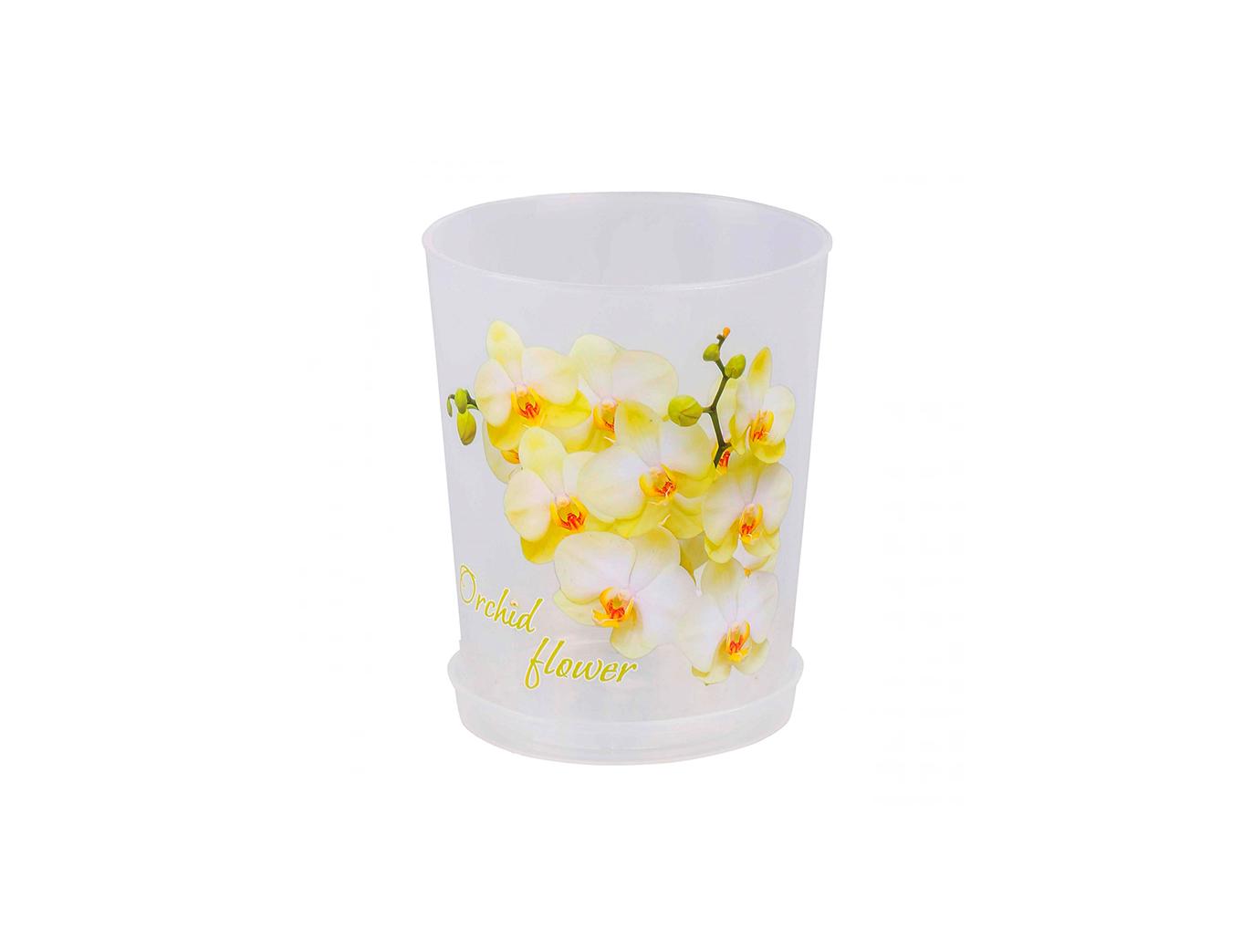 Горшок цветочный для орхидеи 0,7л. Альтернатива