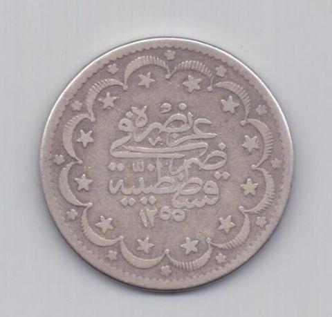20 куруш 1852 года (1255 /14 ) Турция Османская Империя