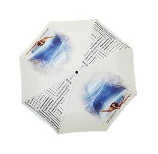 Зонт Pastorelli