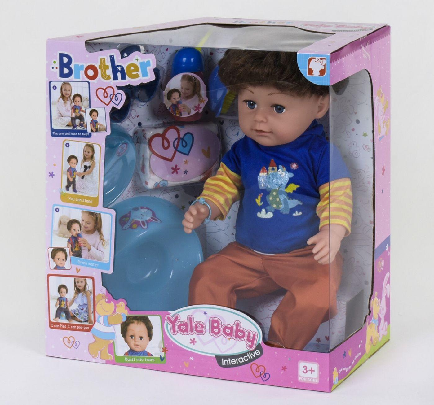 Кукла пупс Baby doll Brother брат интерактивный (BLB001C)