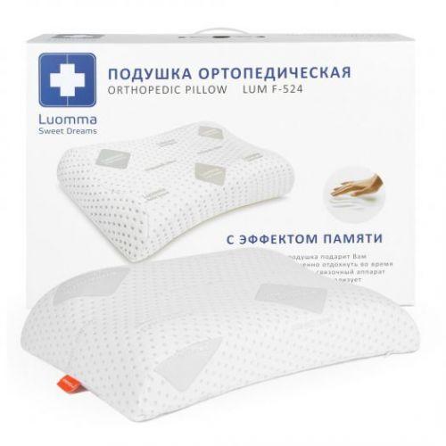 Luomma F-524. Ортопедическая мягкая подушка с эффектом памяти (12/14)