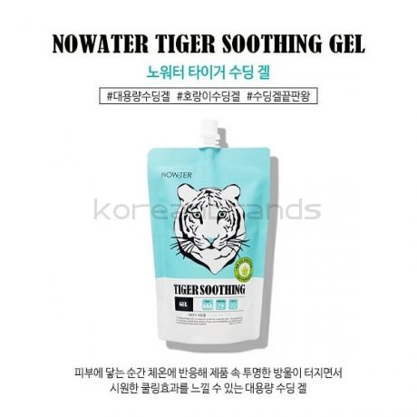 TIGER SOOTHING GEL, NOWTER