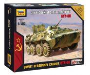 Советский бронетранспортёр БТР-80