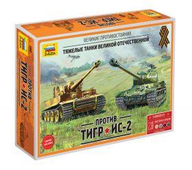 "Великие противостояния ""Тигр против Ис-2"""