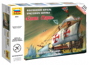 """6510 Корабль Христофора Колумба """"Санта-Мария"""""""
