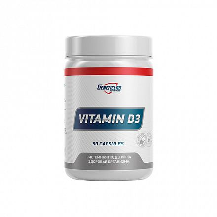 Genetic Lab - Vitamin D3 600 IU