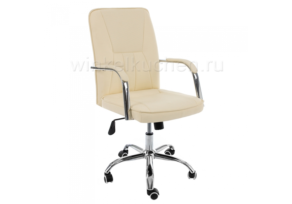 Компьютерное кресло Nadir бежевое