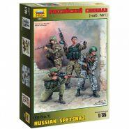 3561 Российский спецназ (наб.№1)