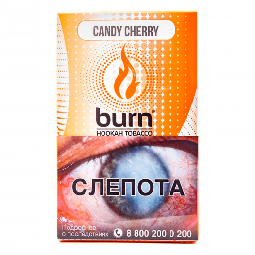 Burn Candy Cherry