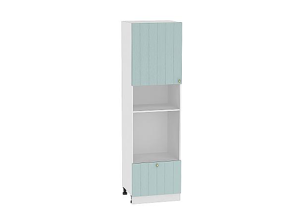 Шкаф пенал под бытовую технику Прованс ШП606Н (голубой)