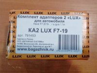 Адаптеры для багажника Haval F7, 2019-..., Lux, артикул 844321