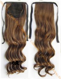 Искусственные термостойкие волосы - хвост волнистые №006A (55 см) -  80 гр.
