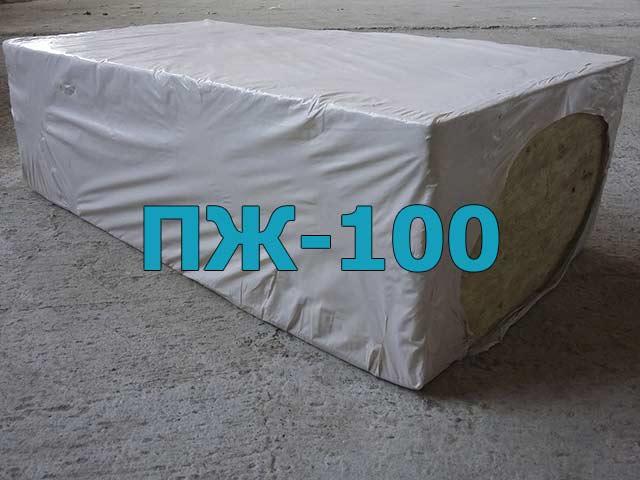 Минплита ПЖ-100 60 мм
