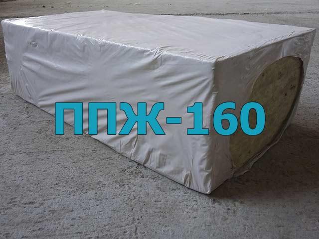Минплита ППЖ-160 120 мм