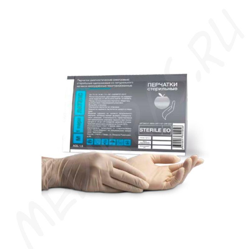 Перчатки BENOVY Latex Chlorinated Sterile смотровые латексные стерильные текстурированные полностью неопудренные L бежевые