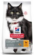 Hill's Feline Mature Adult 7+ Sterilised Cat Chicken - Для пожилых стерилизованных котов и кошек (3 кг)