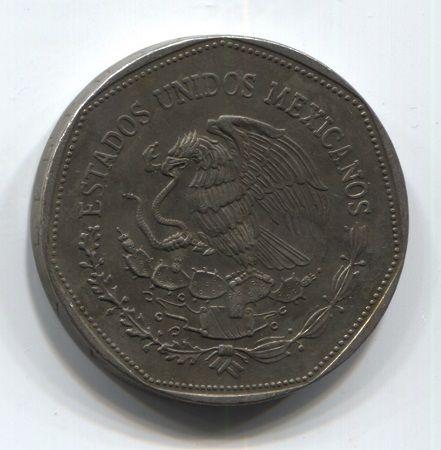 5 песо 1980 года Мексика XF+