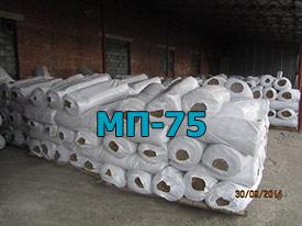 МП-75 Без обкладки ГОСТ 21880-2011 120мм