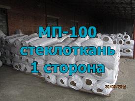МП-100 Односторонняя обкладка из стеклоткани ГОСТ 21880-2011 120 мм