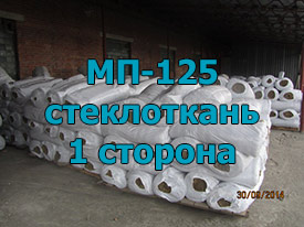 МП-125 Односторонняя из стеклоткани 40 мм