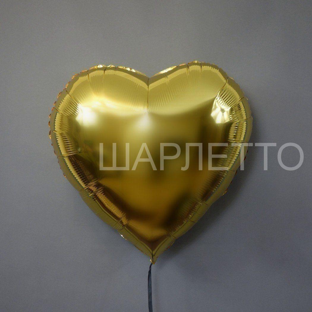 Большое Сердце ЗОЛОТО