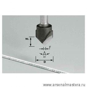 V-Фреза для обработки композитов Festool  HW S8 D18-90 (Alu) 491444