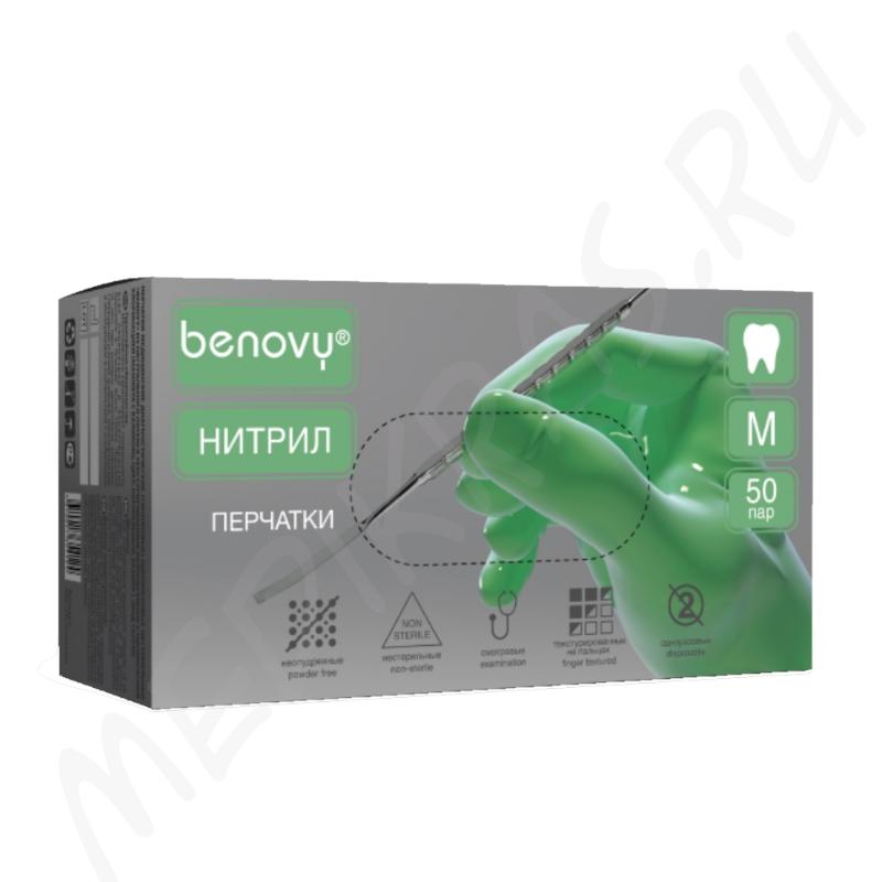 Перчатки BENOVY Dental Formula MultiColor смотровые нитриловые нестерильные текстурированные на пальцах неопудренные XL зеленые