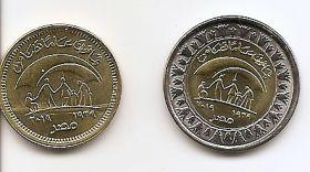 80 лет министерству соцподдержки Египет 2020 Набор 2 монеты 1 фунт и 50 пиастров
