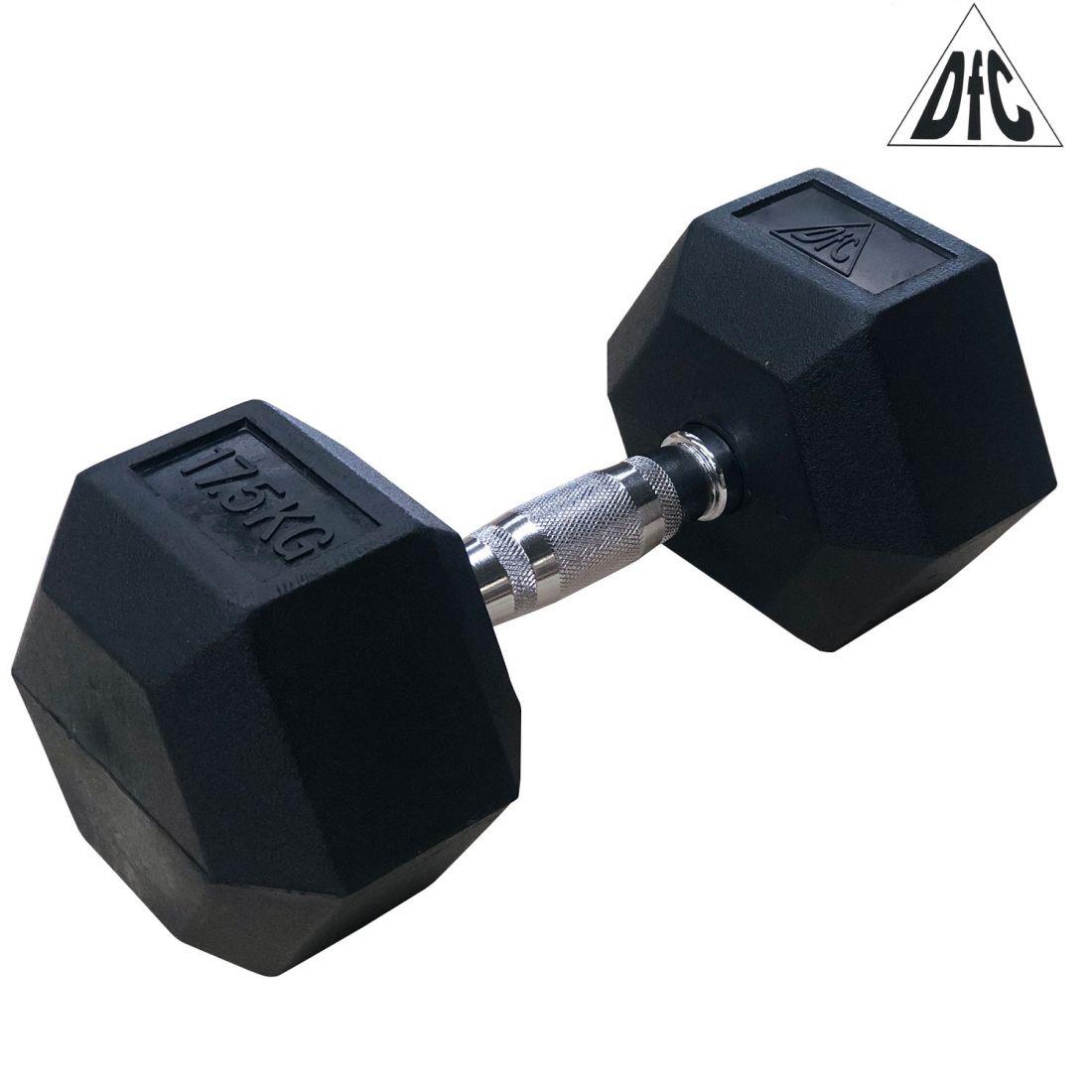 Гантели DFC гексаг. обрезиненная пара 17.5 кг DB001-17.5