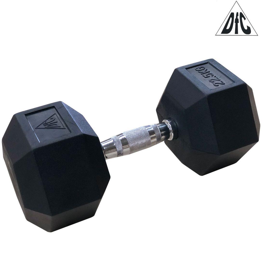 Гантели DFC гексаг. обрезиненная пара 22.5 кг DB001-22.5