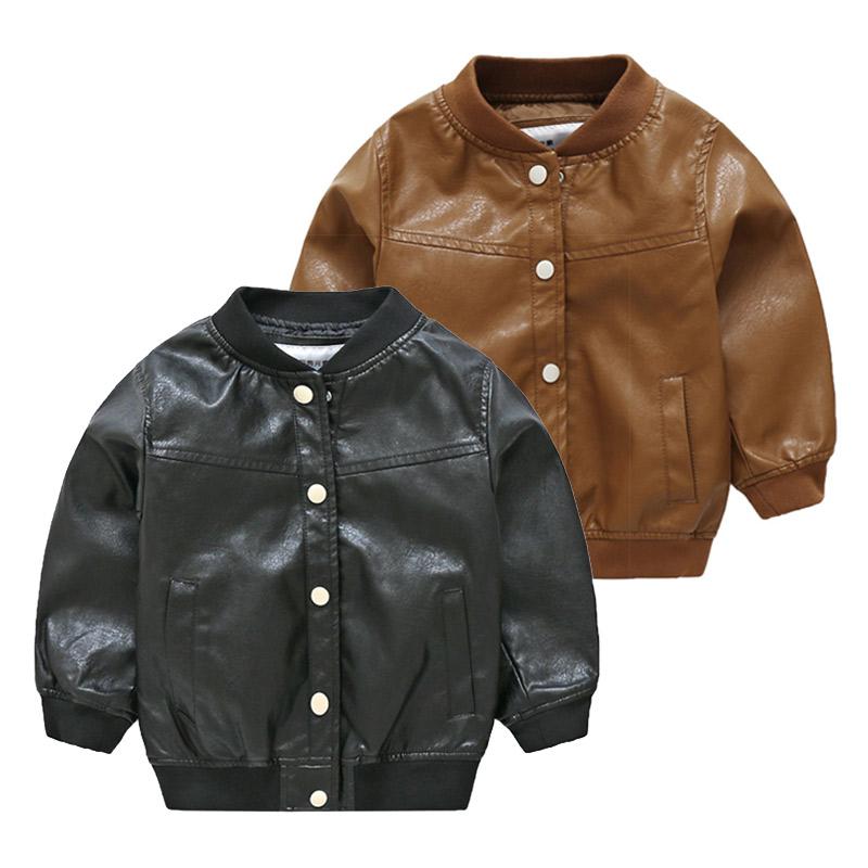 Куртка BABYKIDS ELEMENT 8875