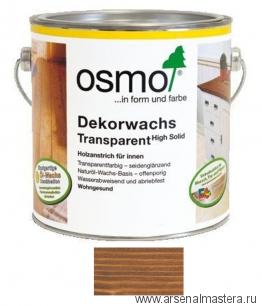 Прозрачная краска на основе масел и воска для внутренних работ Osmo Dekorwachs Transparent Granitgrau  3166 Орех 2,5л