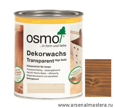 Прозрачная краска на основе цветных масел и воска для внутренних работ Osmo Dekorwachs Transparent Granitgrau 3166 Орех 0,75 л