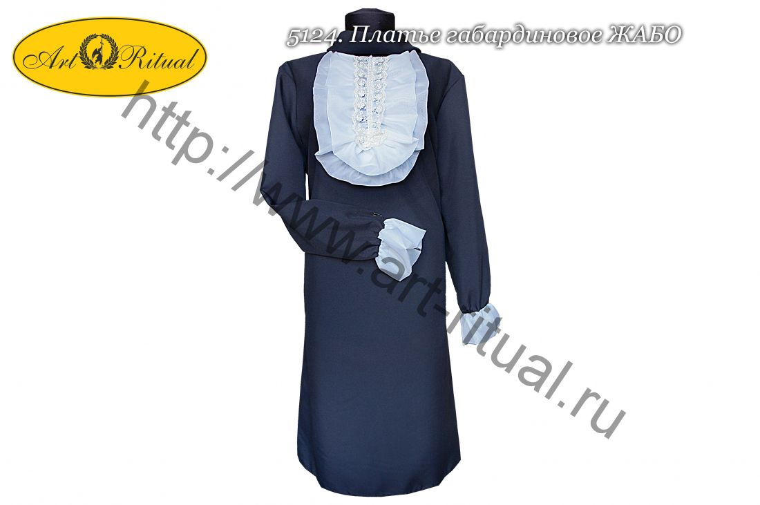 5124. Платье женское ЖАБО