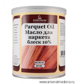Масло для паркета Borma PARQUET OIL 10 процентов блеск, 1л 4951-10.PRO