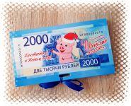 НОВЫЙ ГОД 2019 - 010001 - ШОКОЛАД РУЧНОЙ РАБОТЫ