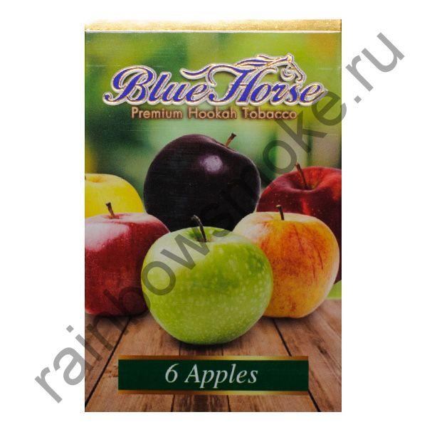 Blue Horse 50 гр - 6 Apples (6 Яблок)
