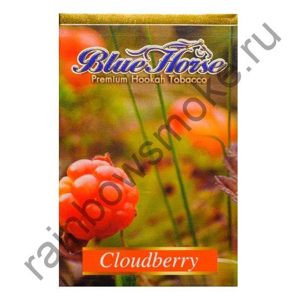 Blue Horse 50 гр - Cloudberry (Морошка)