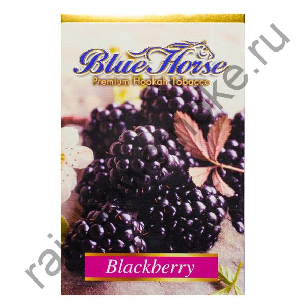 Blue Horse 50 гр - Blackberry (Ежевика)