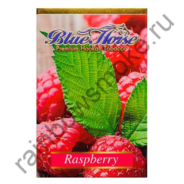 Blue Horse 50 гр - Raspberry (Малина)