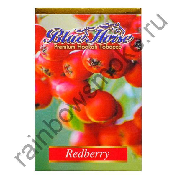 Blue Horse 50 гр - Redberry (Красная ягода)