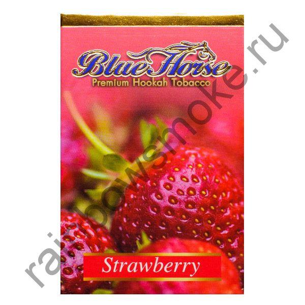 Blue Horse 50 гр - Strawberry (Клубника)